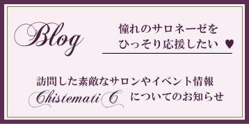 http://ameblo.jp/himeuka/