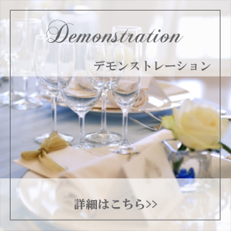 demonstration_top